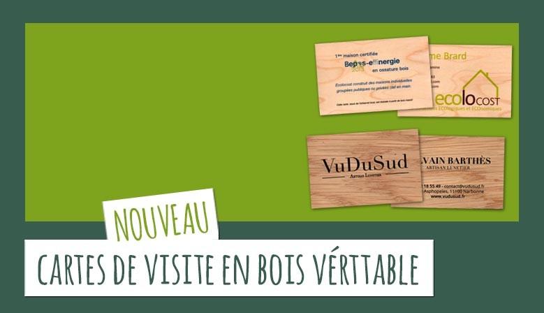 Cartes bois personnalisables : carte de voeux bois, carte de visite bois...